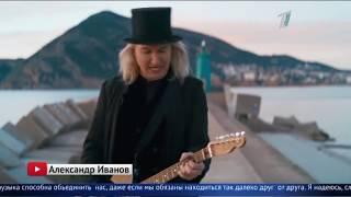 Песня казахстанского композитора объединила музыкантов из пяти стран мира