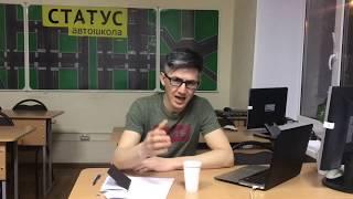 Эпизод#11 IQ Online, Тюмень. Маркетинг, стратегия. Рамиль Каппасов