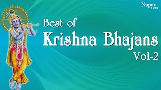 Download Best Of Krishna Bhajan Vol 2  | Krishna Bhajan | Anup Jalota | Nupur Audio MP3 song and Music Video