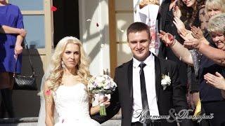 Бракосочетание Дмитрия и Кристины