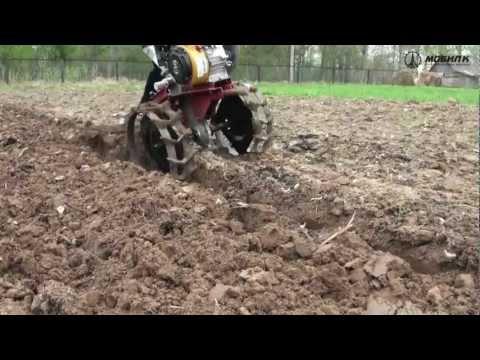 Мотоблок МОБИЛ К МКМ-3-GX200 Lander