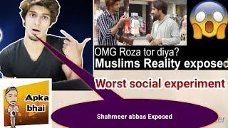 PAKISTANI youtuber FAKE *ROZA* social experiment || shahmeer abbas EXPOSED || WATCH TILL END