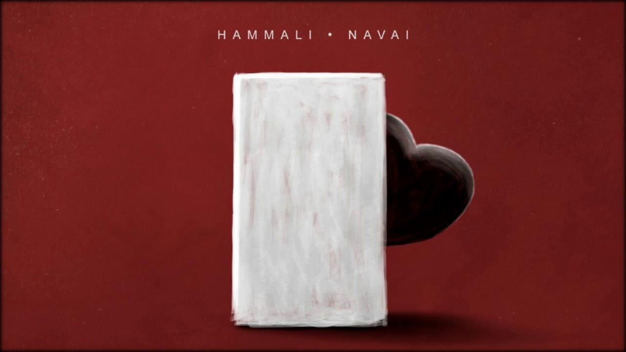 HammAli & Navai — Прятки ( 2019 )