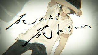 ニコニコ動画から転載 / From Nico Nico Douga http://www.nicovideo.jp/watch/sm35821425 Covered Vocal : Amatsuki ...