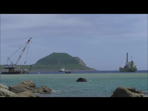 硫黄島 海洋土木工事 Iwo Jima Ocean Civil Engineering