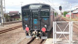 821系甲種輸送 下松駅発車。