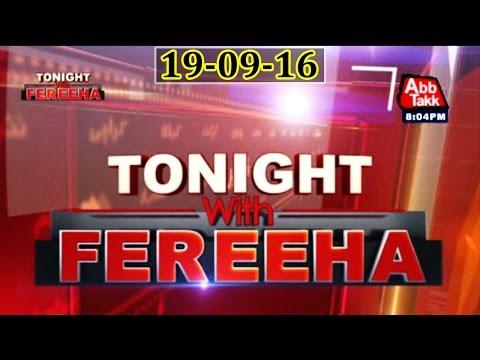 Tonight With Fareeha - 19 September 2016   Aab Takk