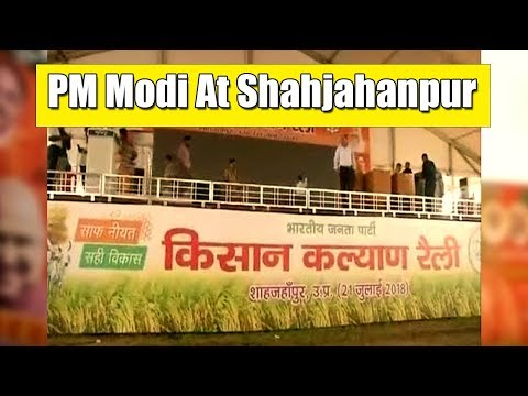 PM Narendra Modi To Address A Farmers' Rally In Uttar Pradesh's Shahjahanpur Today | ABP News