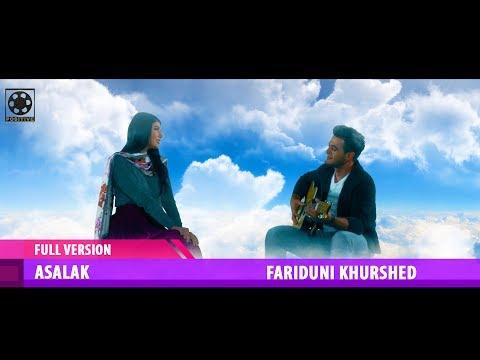 Fariduni Khurshed - Asalak (2018) Full version | Фаридуни Хуршед - Асалак (2018) Полная версия