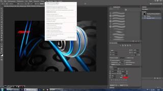 Видео Урок по созданию 3D текста в Adobe Photoshop  CS6