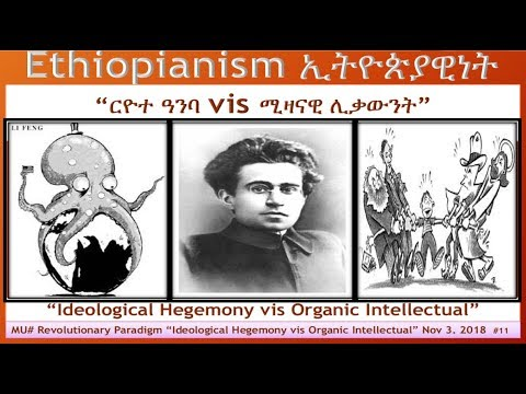 "MU# Revolutionary Paradigm ""Organic Intellectual vis Ideological Hegemony"" Nov 3. 2018  #11"