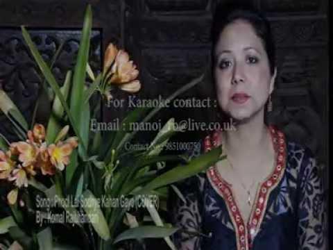 Phool lai sodhen Aruna lama(cover by Komal Rajbhandari ...