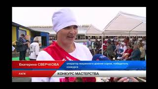 Новости Рязани 18 июля 2019 (эфир 19:00)