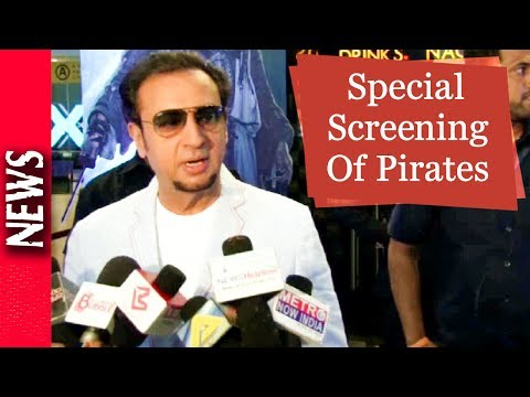 Latest Bollywood News - Screening Of Pirates Of The Caribbean - Bollywood Gossip 2017