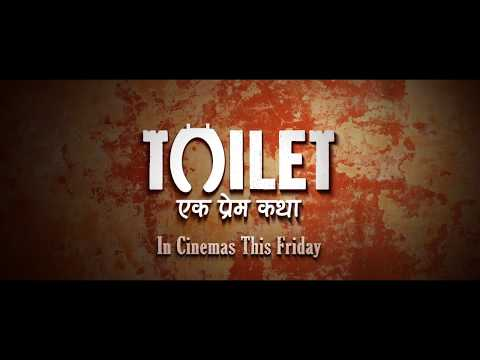 Toilet Ek Prem Katha | Dialogue Promo 6 | This Friday from YouTube · Duration:  16 seconds