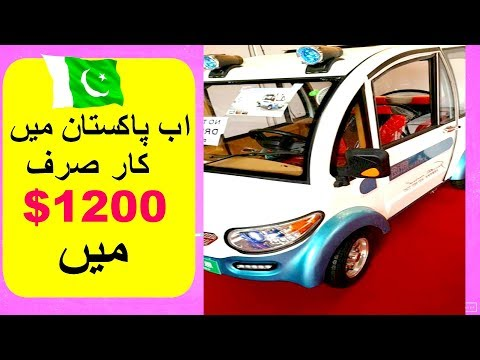 China mini car in PAKISTAN Price $1200 (Lahore International Expo Centre)