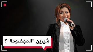 شيرين من الرياض: اسكت يا فمي.. هذه تصريحات الفنانة المصرية التي أوقعتها في أزمات مرارا   RT Play