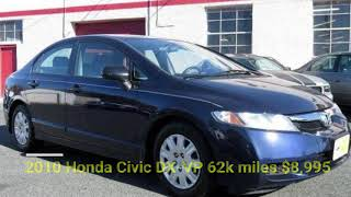 2010 Honda Civic Dx Used Cars In Baltimore Maryland 21221 For Carmax