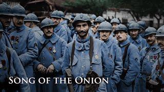 【和訳付】玉葱の歌 / La chanson de l'oignon【フランス軍歌】