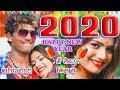 बंसीधर चौधरी का 2020 का नए साल का गाना  - Happy New Year 2020  - Bansidhar Chaudhary thumbnail
