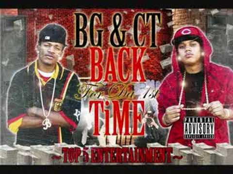 BMC Boyz - TRUST ME