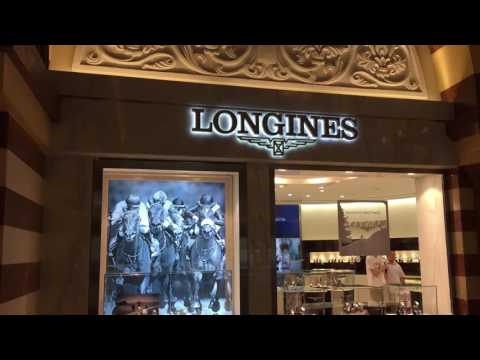 Expensive watches shops Dubai Mall