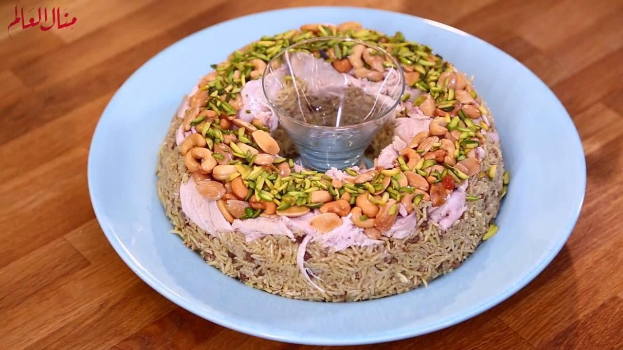طريقه عمل أرز الأوزي بالدجاج منال العالم