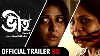 Bheetu   NEW Bengali Movie 2015   Official Theatrical Trailer    Psycho Drama   HD