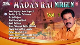 madan-rai-nirgun-vol-1-bhojpuri-old-songs-collection-jukebox