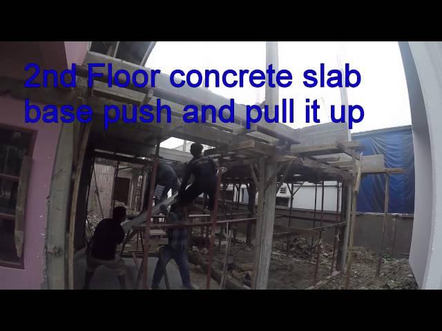 2-Storey Commercial Building Part III video2 (Flooring of