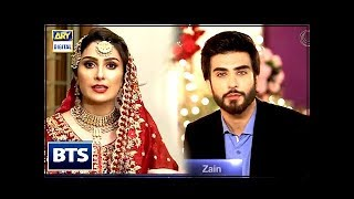 Here is a fun rapid fire with the cast of Koi Chand Rakh - ARY Digital