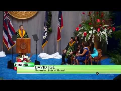 PBS Hawaii - HIKI NŌ Episode 608 | Roosevelt High School | Ige Inauguration