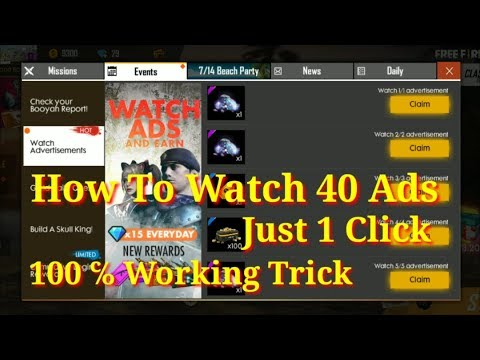 How To Complete Free Fire 40 Ads Just 1 Click Full Watch || No Root No Hack Sinple Trick Free
