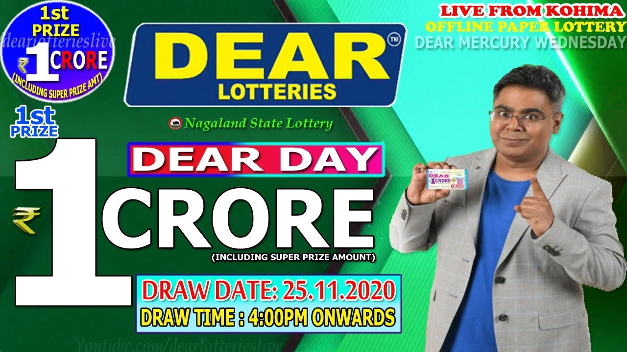 LOTTERY SAMBAD DEAR DAY 4:00PM 25.11.2020 NAGALAND LOTTERY LIVE RESULT TODAY LIVE DRAW