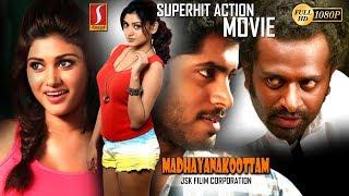 Kathir,Oviya,Vela Ramamoorthy,Viji Chandrasekhar,Madha Yaanai Koottam,Movie