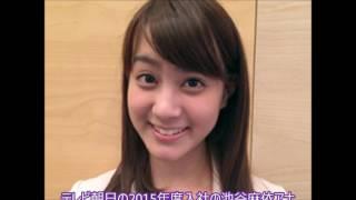 【日テレ笹崎アナだけじゃない!】2015年入社テレビ局女子アナウンサー ...