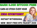 The Only Bitcoin Faucet That Pays Out Satoshi, THROUGH COINBASE