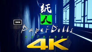 Paper Dolls: Original  纸人:第一章 | 4K/60fps | Walkthrough Gameplay No Commentary