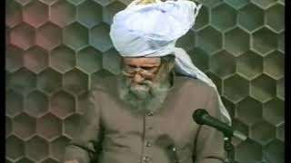 Urdu Dars Malfoozat #291, So Said Hazrat Mirza Ghulam Ahmad Qadiani(as), Islam Ahmadiyya