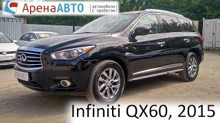 Infiniti QX60, 2015