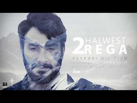 Halwest - Dw Rega