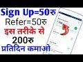 online earn money | Best Web app for paytm cash | online paisa kamaiye mobile se