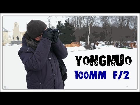 Обзор Yongnuo 100mm f/2
