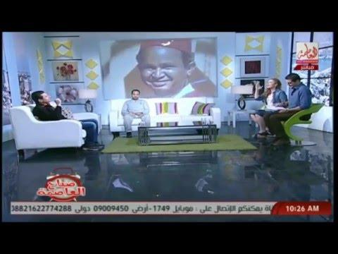 فضيحة الملحد احمد حرقان يقول ربنا يعطيك الصحة وطولت العمر