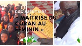 Documentaire : La maitrise du coran au féminin Daara Mame Diara de Porokhane