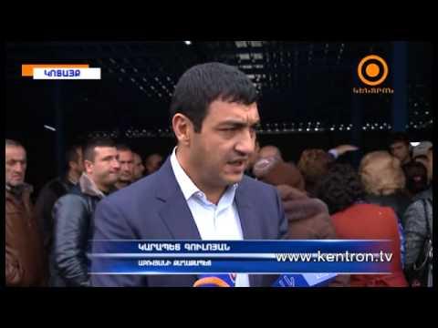 ԲՀԿ նախագահ Գագիկ Ծառուկյանի աջակցությամբ Աբովյանում բացվել է 2-րդ քաղաքային շուկան