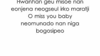 2pm - Only You lyrics