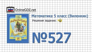 Задание № 527 - Математика 5 класс (Виленкин, Жохов)