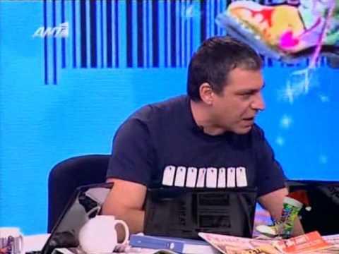 Radio Arvila - Anekdoto me papakia (Giannis Servetas)
