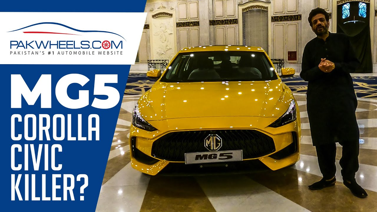Download MG 5 | First Look Review | PakWheels